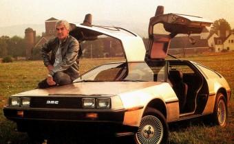 DeLorean DMC-12: appelez-moi Marty McFly