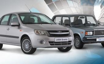 Renault officiellement majoritaire chez Lada