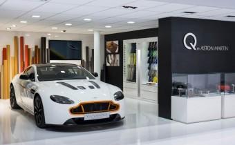 """""""Q"""": le bespoke façon Aston Martin !"""
