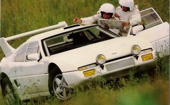 Venturi 260 Rallye-raid : le proto oublié du Dakar !