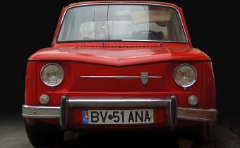 Dacia 1100 : le véritale ancêtre de la Logan !