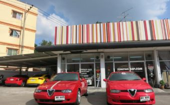 Quand l'Alfa Romeo 156 voulait conquérir l'Asie du Sud Est !