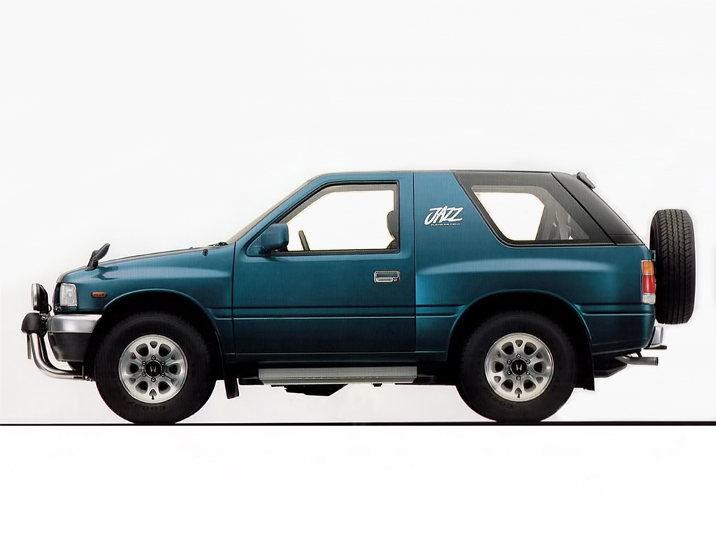 Honda Lafayette La >> Isuzu MU : le 4×4 au coefficient MUltiplicateur