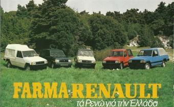 Renault Farma : la Rodeo grecque selon Mava !