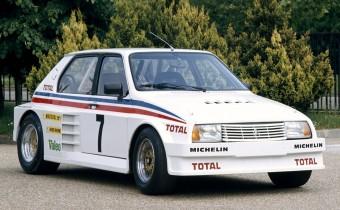 Citroën Visa Lotus : l'Esprit du rallye
