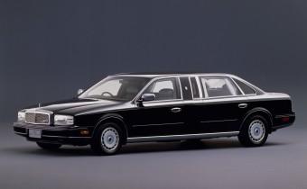 Autech Nissan President Royal Limousine : le summum japonais !