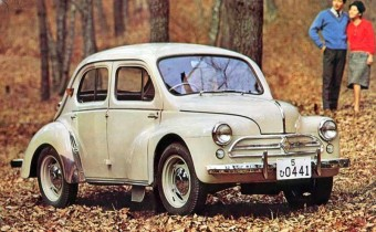 Hino Renault 4CV : les tribulations d'une française au Japon