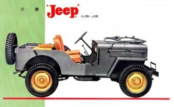 Mitsubishi J3 : une Jeep à l'ancienne !