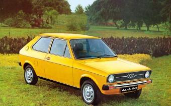 Audi 50: la citadine méconnue d'Ingolstadt