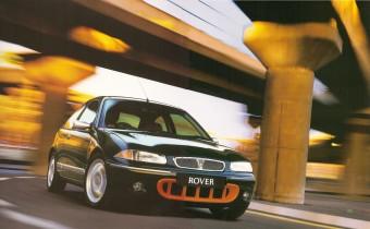 Rover 200 BRM: l'acte vain de résistance !