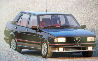 Alfa Romeo Nuova Giulietta Turbo Autodelta: rareté indispensable !