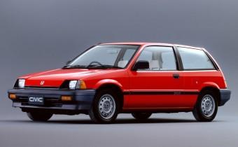 Honda Civic 3G : tout pour plaire !
