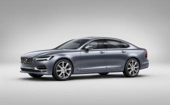 Volvo S90: la suède enfonce le clou !