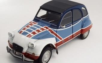 """Citroën 2CV Basket : la voiture des """"djeuns"""" !"""