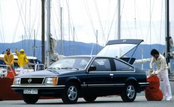 Opel Monza : le charme désuet du gros coupé bourgeois !