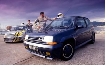 Renault Supercinq GT Turbo Alain Oreille : le prix de la rareté !