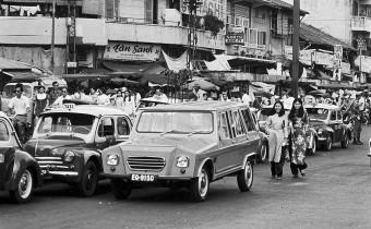 Citroën La Dalat: la perle de l'Orient aux origines africaines !