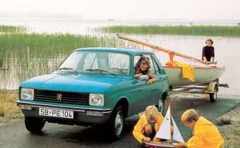 Peugeot 104 : la citadine oubliée