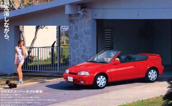 Suzuki Cultus Convertible (et dérivés): le fun à la nippone !