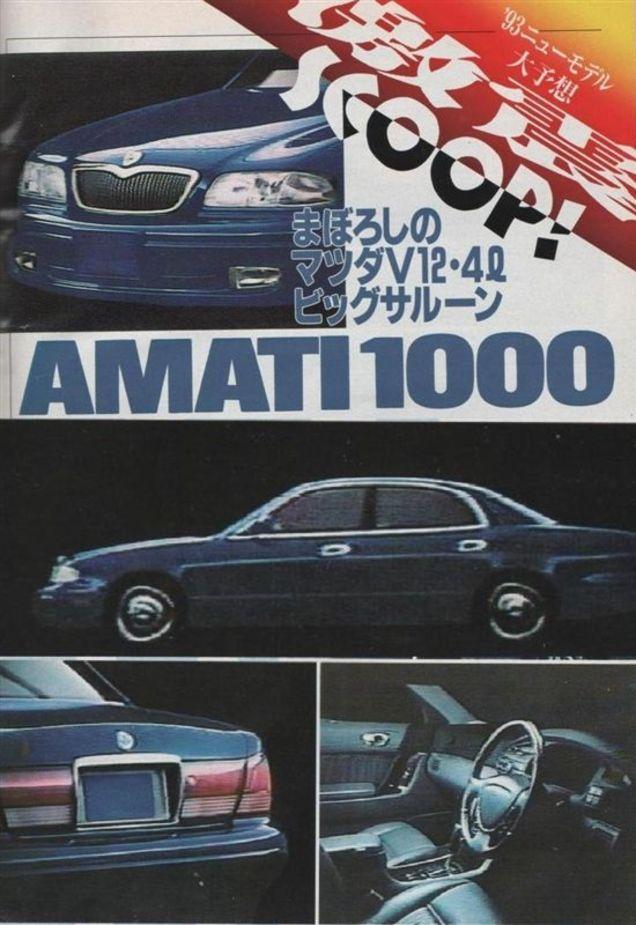 La fameuse Amati 1000 redessinée avec son W12