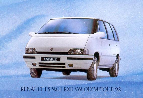 Espace Olympique 92