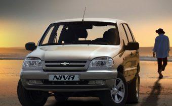 La vérité sur le Chevrolet Niva