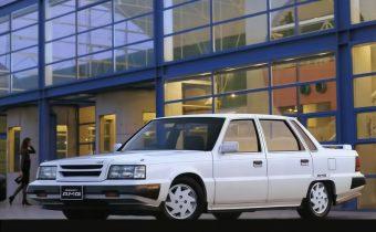 Mitsubishi Debonair et Galant AMG : raretés exotiques