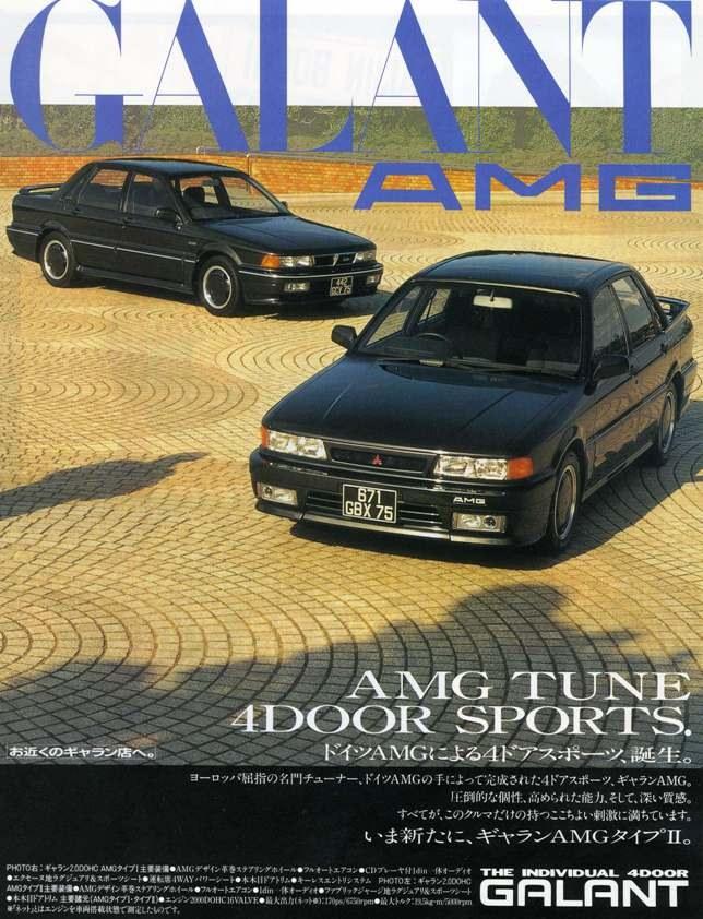 amg-05