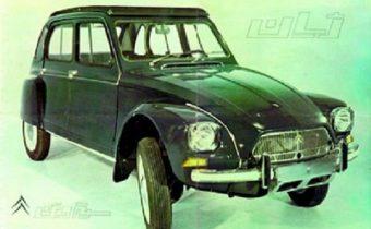 Citroën-Saipa Jyane : la Dyane à la conquête de la Perse
