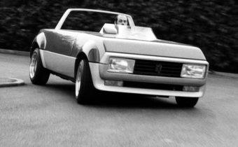 Peugeot 104 Peugette : cadeau d'anniversaire intéressé de Pininfarina