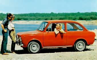 Pirin-Fiat : l'éphémère marque Bulgare