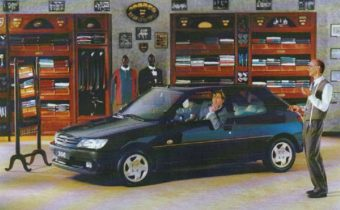 "Peugeot 306 Eden Park: ""the french flair"""