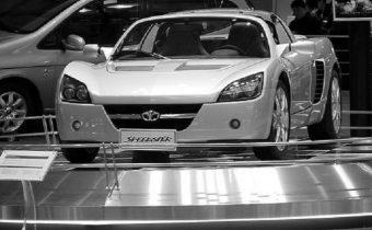 Daewoo Speedster : un seul exemplaire pour tester le marché